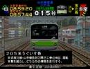 電車でGO!プロ仕様 全ダイヤ悪天候でクリアを目指すPart57【ゆっくり実況】