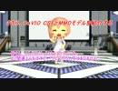 【MMD】 タワシ式CHAN×CO風モデル改変さ