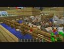 【Minecraft 1.5】何番煎じ!?ほぼ全自動