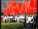 主権回復を目指す会>2008年シナ人長野動乱を忘れるな!