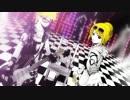 【鏡音リンレン】リモコン-CYBER PUNK MIX-【オリジナル/ワンオポ】