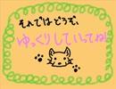 【柴犬マンガ】誕生日記念に描いてみた【ノンフィクション】