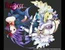 Fate/EXTRA CCC 真ラスボス戦BGM 「anim