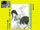 月刊ガガガチャンネル vol.22 (2)