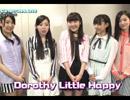 【特番】ドロシーによるセルフプロデュースライブ GIRL'S NAT...