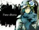 【una&kunkun】 Pane dhiria 【二人で歌ってみた】