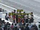 2013/05/02 園田競馬 兵庫チャンピオンシップ