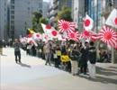 韓国人が在特会のデモにブチ切れる!