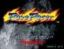お気に入りゲーム音楽集 RR3 レイブレーサー