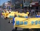 【新唐人】米NYで「4・25中南海事件」記念パレード
