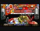太鼓の達人Wii 超ごうか版 全曲集 Part.2-a