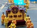 【新唐人】平和的陳情から14年 香港でパレード