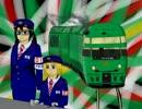【鉄人】電車でGO!3通勤編 ゆふいんの森やってみた【トクロ実況】