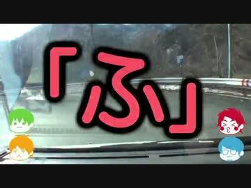 【旅動画】ぼくらは新世界で旅をする Part:5【関東鍋編】