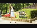 【ゆなち】GIFT【踊ってみた】