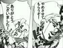 【ジョジョMAD】パッショーネM-1グランプリ【5部】