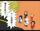 【手描き】銀さん達がワヤワヤしている【2】