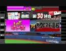 パワプロツアーズFINAL(061)しゅごキャラ