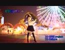 【しいはる】ミラクルペイント【踊ってみ