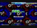 DDR 桜 / PARANOiA Revolution / Monkey B