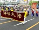 【新唐人】日本法輪功 広島フラワーフェスティバルに参加