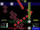ファミコン風 めうめうぺったんたん! (DDR&リフレク)