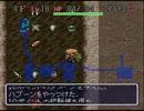 SFC版 風来のシレン【直接攻撃縛り】 7-1