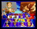 友人と格闘ゲームで殴り合う!6 エクスト編