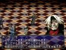 【ペルソナ2罪】いのせんとゆっくり Part17【ゆっくり実況】