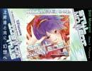 【例大祭10】『Still Moment』クロスフェードデモ / T.Piacere【東方】 thumbnail
