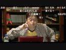 岡田斗司夫ゼミ「ニコ生的政治論」~電王戦から憲法改正まで~