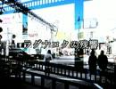 【初音ミク】ラグナロクの残響【ビーカーP】