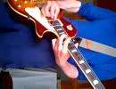 ギター早弾き!