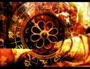 【作業用BGM】民族音楽・幻想的・神秘的な楽曲