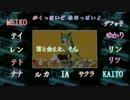 【ボカロ+UTAU】ODDS&ENDSを合わせてみた【合唱】