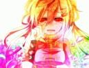 【UTAUカバー】きみにごめんね【閨子】