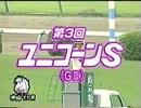 1998 4歳ダート三冠シリーズ
