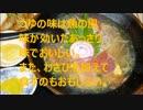 (2013GWの後半)九州旅行.mp4