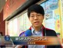 【新唐人】台湾にCCTVとフェニックス導入案 民衆の反感引き起こす