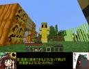 【字幕】お空の家出くらふと9羽目【Minecraft】