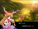 【東方アレンジ/ひぐらしのなく頃に】百鬼夜行のなく頃に【砕月×you】 thumbnail