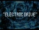 【合唱コン】Electric Drive【オリジン】
