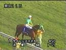 1998 第118回 天皇賞 秋