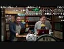 岡田斗司夫ゼミ延長戦「人狼参戦と奥さん降臨!?」