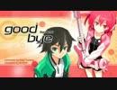 DJMAX RAY 024-3 Good Bye