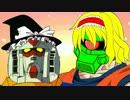 【3D東方】DamageToneと東方Movieをドラゴンボ-ルとガンダム...