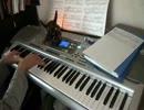 ◆FFTより「Under The Stars」をピアノアレンジして弾いてみました◆