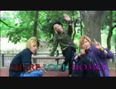 【SLH】HALOを踊ってみた【ver.Gero】