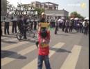【新唐人】社会問題山積み 絶えない集団抗議