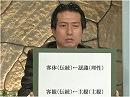 さくらじ#84 谷田川惣が解く、伝統と憲法